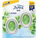P&G ファブリーズW消臭 トイレ用消臭剤 アップル・ガーデン 6ml×2個