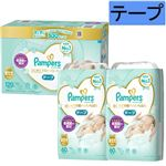 【テープ】【ケース販売】P&G パンパース 肌へのいちばん テープ 新生児 クラブパック 60枚×2 ※お一人さま2点限り