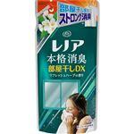 P&G レノア 本格消臭 部屋干しDX リフレッシュハーブの香り つめかえ用 400ml