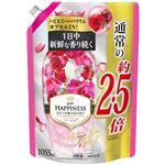 P&G レノアハピネス アンティークローズ&フローラルの香り つめかえ用 特大サイズ 1055ml