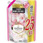 P&G レノアハピネス ラブリー&ジェントルフローラルの香り つめかえ用 特大サイズ 1055ml