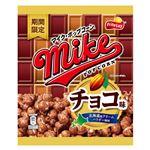 ジャパンフリトレー マイクポップコーン チョコ味 40g