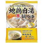 ヒガシマル醤油 地鶏白湯鍋つゆ 46g×3個