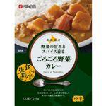 ベル食品 北海道産 野菜カレー 240g