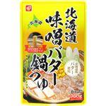 ベル食品 北海道味噌バター鍋つゆ 750g