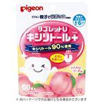 【1才6ヶ月頃~】ピジョン 親子で乳歯ケア タブレットU ふんわりピーチ味 60粒