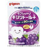 【1才6ヶ月頃~】ピジョン 親子で乳歯ケア タブレットU ぷるりんぶどう味 60粒