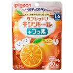 【1才6ヶ月頃~】ピジョン 親子で乳歯ケア タブレットU オレンジ 60粒