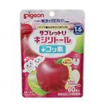 【1歳6ヶ月~】ピジョン タブレットU キシリトール+フッ素 りんごミックス味 60粒入
