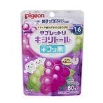 【1歳6ヶ月~】ピジョン タブレットU キシリトール+フッ素 ぶどうミックス味 60粒入