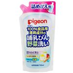 ピジョン 哺乳びん・野菜洗い(詰替え用)700ml