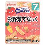 【7ヶ月頃~】ピジョン 元気アップCa お野菜すなっくにんじん+トマト 7g×2袋