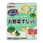 【7ヶ月頃~】ピジョン 元気アップCa お野菜 ブロッコリー+ほうれん草 7g×2袋