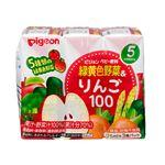 【5ヶ月頃~】ピジョン 紙パック 緑黄色野菜&りんご100 125ml×3個パック