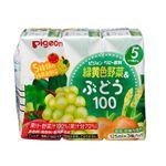 【5ヶ月頃~】ピジョン 紙パック 緑黄色野菜&ぶどう100 125ml×3個パック