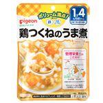【1歳4ヶ月頃~】ピジョン 食育レシピ 鉄Ca 鶏つくねのうま煮 120g
