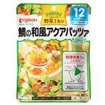 【12ヶ月頃~】ピジョン 食育レシピ 野菜 鯛の和風アクアパッツァ 100g