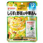【12ヶ月頃~】ピジョン 食育レシピ 野菜 しらすと野菜の中華あん100g