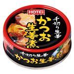 ホテイフーズ 千切り生姜 かつお生姜煮 70g