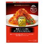 ハインツ日本 大人むけのパスタ 熟成ベーコン香るデミグラスナポリタン 130g