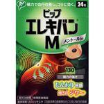 ピップ ピップエレキバンM 磁束密度130ミリテスラ 24粒