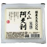 ホーム食品 国産大山阿夫利 木綿 350g