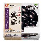 フジッコ おまめさん 豆小鉢 黒豆 62g×2