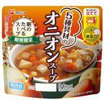 フジッコ 朝のたべるスープ オニオンスープ 180g