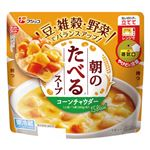 フジッコ 朝のたべるスープ コーンチャウダ 200g