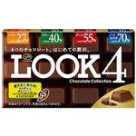 不二家 ルック4 チョコレートコレクション 52g