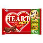 不二家 ハートチョコレート(ピーナッツ)(袋)15枚入