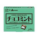 不二家 チョコミントチョコレート不二家×赤城乳業 52g