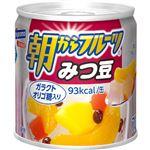 はごろも 朝からフルーツみつ豆 190g