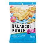 ハマダコンフェクト バランスパワー 北海道バター味 6袋(12本入り)