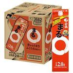 【予約商品】【9月18日~20日の配送となります】 【ケース販売】白鶴酒造 まるパック 2000ml×6本