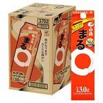 【予約商品】【9月18日~20日の配送となります】 【ケース販売】白鶴酒造 まるパック 3000ml×4本