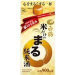 白鶴酒造 米だけのまる純米 900ml