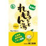樋口製菓 まるごとれもん湯 40g(10g×4)