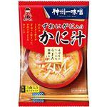 宮坂醸造 神州一味噌 ずわいがに入かに汁 3食