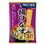 宮坂醸造 神州一味噌 大きな乱切り揚げなす汁 3食