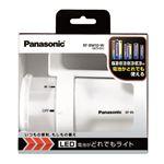 Panasonic 電池がどれでもライト シロ BF-BM10-W