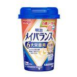 明治 メイバランス 白桃ヨーグルト味 125ml