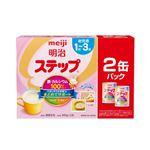 【1歳~3歳】明治 ステップ 800g×2缶パック