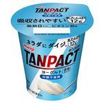 明治 明治TANPACTヨーグルト 砂糖不使用 125g