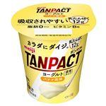明治 明治TANPACTヨーグルト バナナ 125g