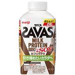 明治 SAVASミルクプロテイン脂肪0+SOY カフェラテ風味 430ml