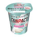 明治 TANPACTヨーグルト 甘さひかえめ 125g