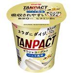 明治 TANPACTヨーグルト バニラ風味 125g