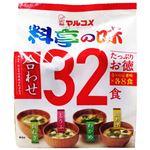 マルコメ たっぷりお徳 料亭の味 32食