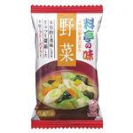 マルコメ 料亭の味 野菜 1食